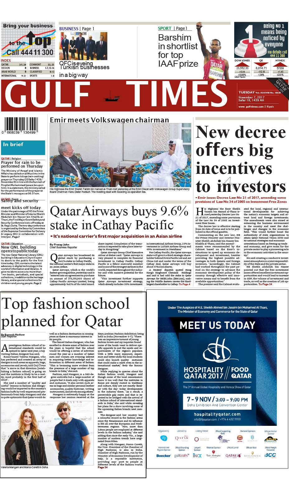 gulf-times-top-fashion